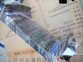 磨床机床风琴护罩 杭州嵘实风琴护罩