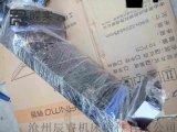 磨牀機牀風琴護罩 杭州嶸實風琴護罩