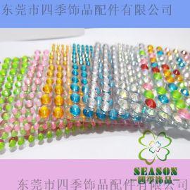 厂家直销创意水晶钻贴 压克力钻贴 塑胶宝石贴