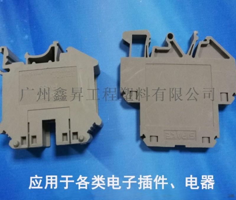 无卤加纤注塑防火纯阻燃尼龙27F-316D