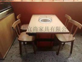 定制电磁炉火锅桌 四人位火锅桌 防火板电火锅桌