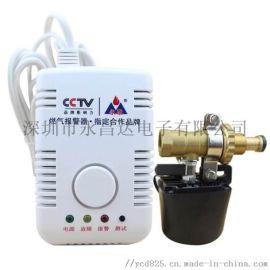 供应家用YK-828/RQ02P燃气报警器