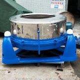 東莞廠家直銷三足離心機  不鏽鋼 脫水機