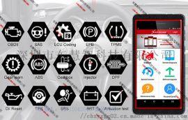 元征X431mini+汽车诊断仪10.1英寸通用电脑保养检测仪解码器OBD工具