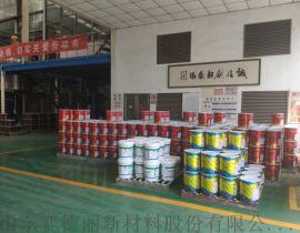 真石漆,外墙水性涂料,乳胶漆,外墙漆 生产销售