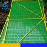西安圓孔鍍鋅板安全網 爬架網 建築外牆施工防護網