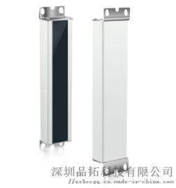 PTLW微型安全光柵外觀小巧
