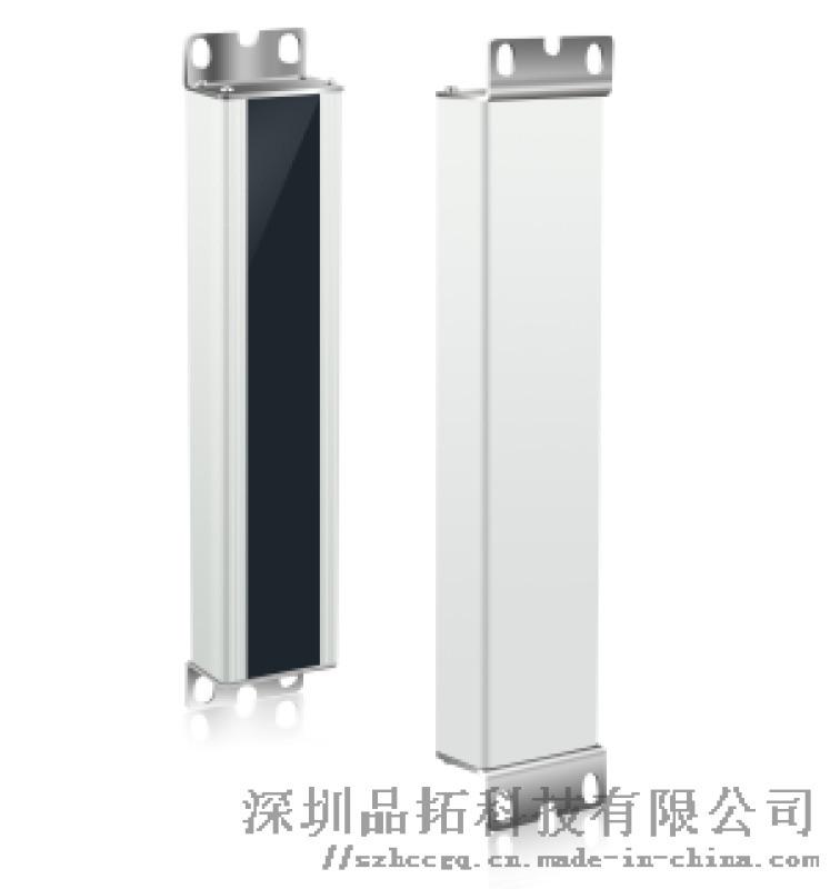 PTLW微型安全光栅外观小巧