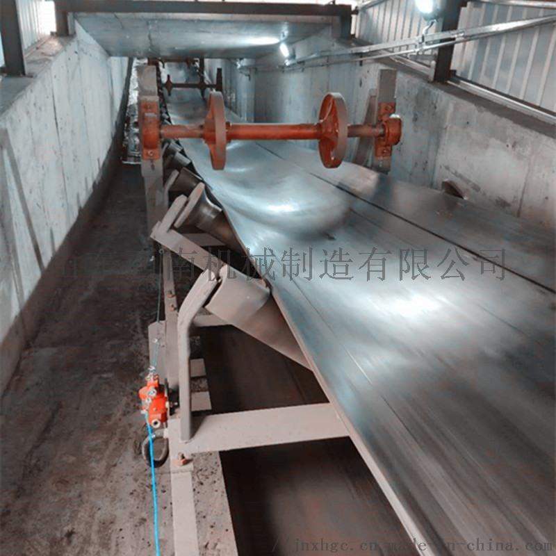 洗煤厂堆煤装车皮带机 带式输送机 1.2米皮带机