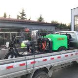 苹果园风送式打药机,全方位汽油动力喷雾机