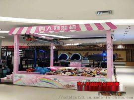 户外广场网红大型真人抓娃娃机设备儿童游乐项目租赁