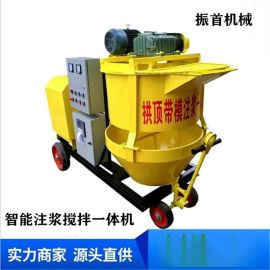 重庆南川注浆搅拌带膜一体机价格/隧道智能一体注浆机现货直销