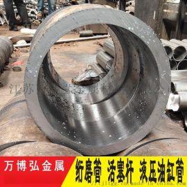 现货切割20#液压油缸管 珩磨管滚压管