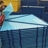建筑外墙爬架网外立面冲孔钢板冲孔防护网