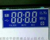 数显蓝牙闹钟音乐播放器液晶显示屏