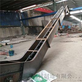 水平刮板机 fu板链式输送机 六九重工 玉米刮板上