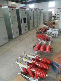 四川生產環網櫃、抽屜櫃、屏櫃、中置櫃、盤櫃廠家