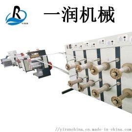 塑料拉丝机 PPPE捆扎绳拉丝机