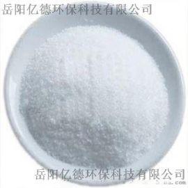 阳离子聚丙烯酰胺高效污水处理剂
