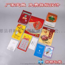 厂家定制真空袋食品包装压缩袋透明保鲜袋