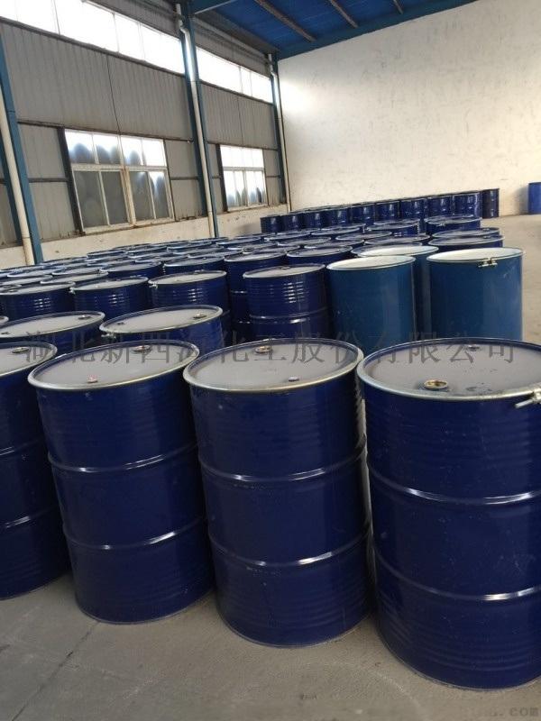 廠家直銷物美價廉的環氧改性有機矽樹脂