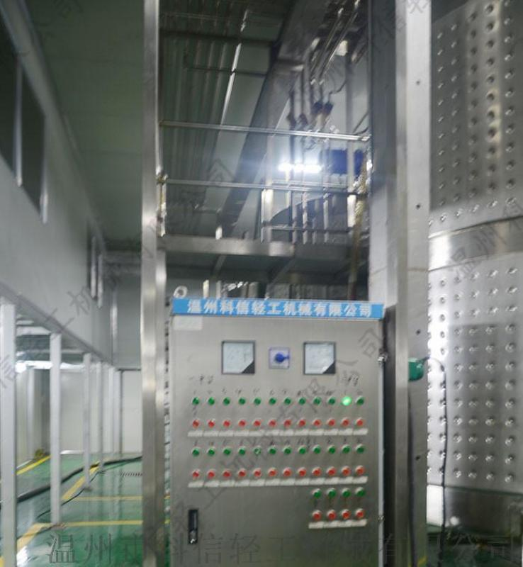 500ml紅棗 釀造生產線 整套紅棗 釀 設備