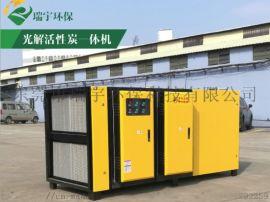 高效UV光解活性炭废气净化器