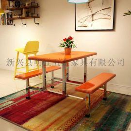 学生员工食堂餐桌椅组合4人不锈钢玻璃钢连体快餐桌椅