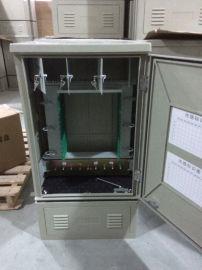 144芯落地式三网合一光缆交接箱