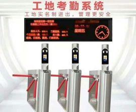 咸阳 工地门禁系统 打卡机