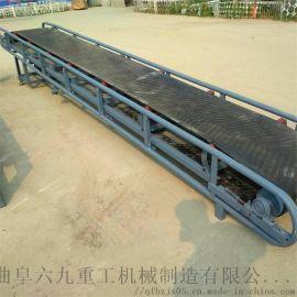 张家港不等臂电动升降输送机 Lj8 粮食装车皮带机