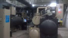 开利离心机维修地源热泵压缩机维修