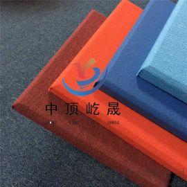 墙面布艺软包隔热吸音板防火玻纤吸音板