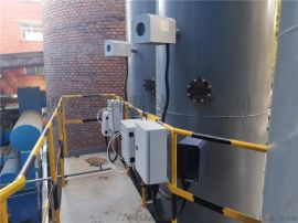 烟气污染物连续监测CEMS烟气在线监测系统