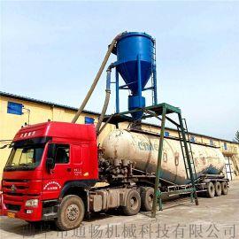 环保水泥粉料装罐车气力输送机 石灰石粉风力抽料机