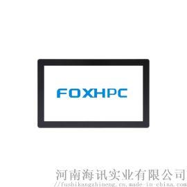 工業平板電腦無風扇一體機HFP-15RW-620A