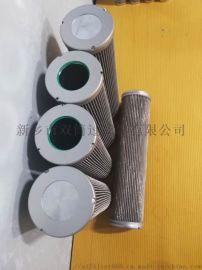 干燥机除油过滤器滤芯W. 38. C. 0010