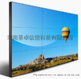 液晶拼接屏LCD显示屏LG55寸3.5拼缝