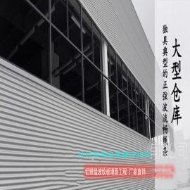 厂房汽车4S店外墙波纹板厂家 铝镁锰波浪板825型
