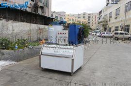 1吨生鲜保鲜片冰机,适用于急速冷却,保鲜陈列