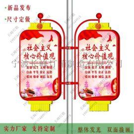 铝合金灯笼型灯箱 灯杆灯箱广告牌 路灯杆灯箱 发光灯笼灯箱双面换画
