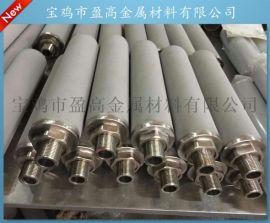 M30螺纹接口壁厚3mm不锈钢粉末烧结滤芯
