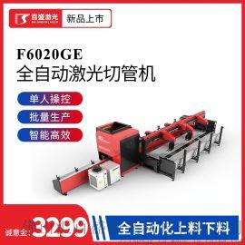 全自动激光切管机自动上下料省时省力提高效率