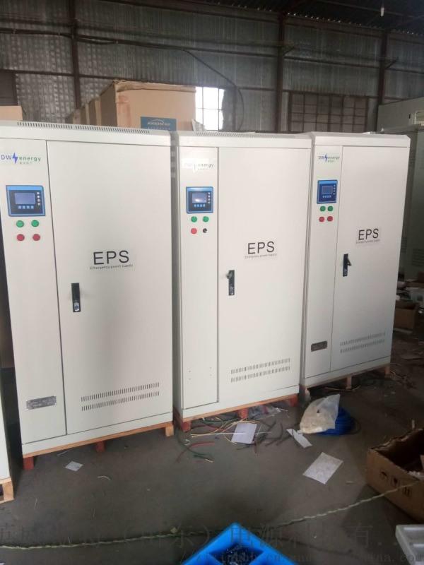 eps消防电源 eps-7.5KW EPS应急照明