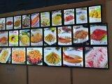 天津飯店點菜燈箱定製 酒店菜譜燈箱製作找富國**價格