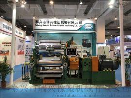 450型 18寸开炼机-橡胶混炼专业设备