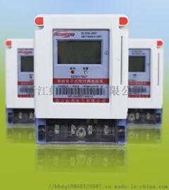 单相预付费电表电子式插卡电能表 IC卡电度表