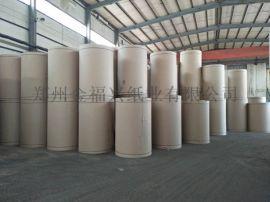 河南瓦楞纸板 河北重型瓦楞纸 山东瓦楞纸定制