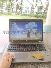 惠普笔记本郑州售后电话还有惠普售后的具体地址