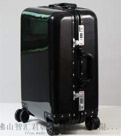订造碳纤维轻型行李箱便携式箱子